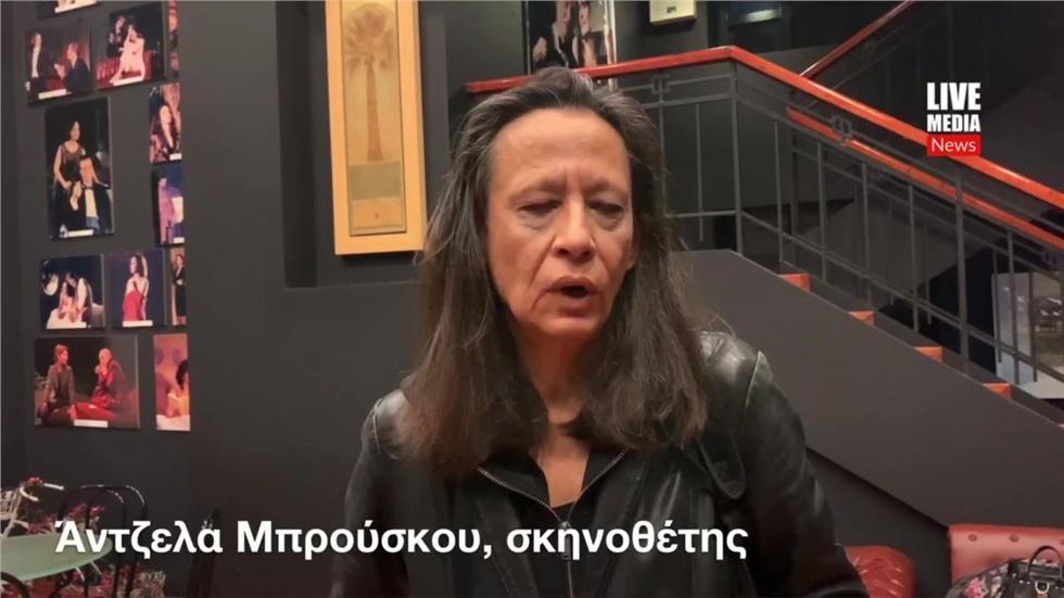 «Mαρία Στιούαρτ», το δράμα του Friedrich Schiller στο θέατρο...