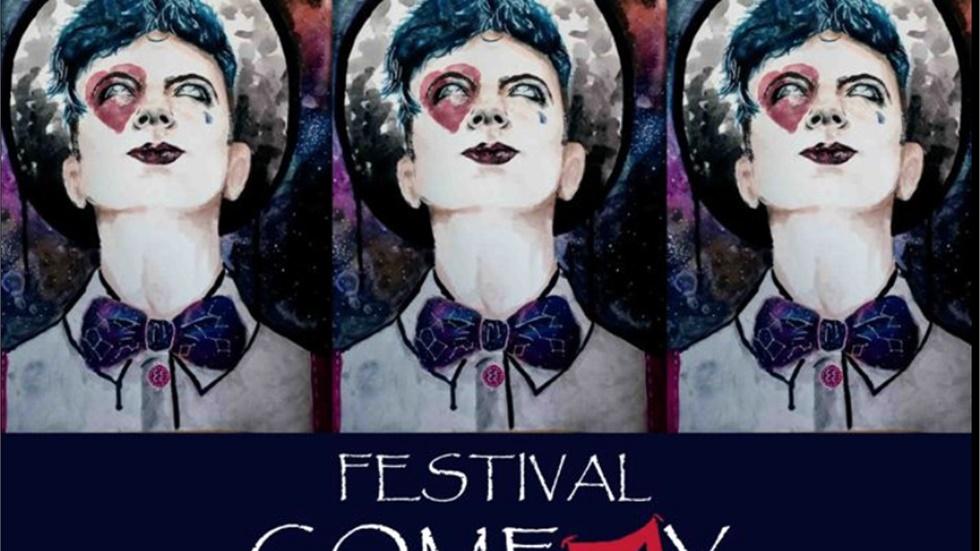 Έρχεται το 5ο Comedy Festival από την Περιφέρεια Κεντρικής Μακεδονίας