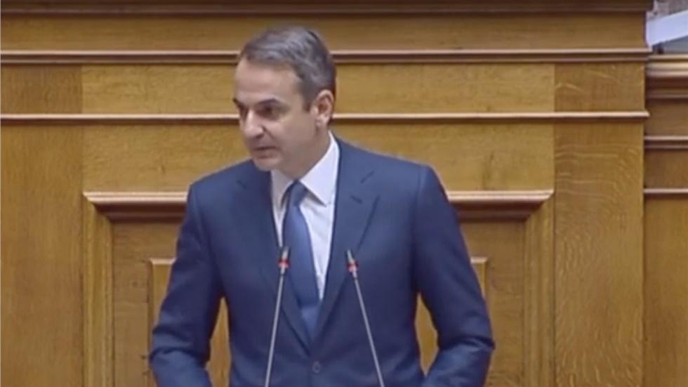 Κυρ. Μητσοτάκης: H Ελλάδα δεν είναι ξέφραγο αμπέλι. Τα σύνορά...