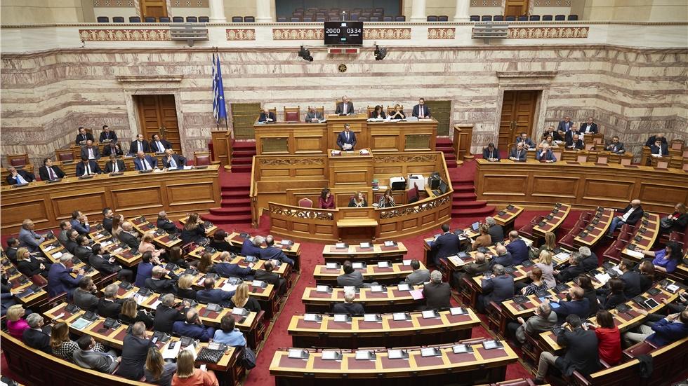 Αναθεώρηση Συντάγματος: Η τελική πρόταση της ΝΔ για την ψήφο...