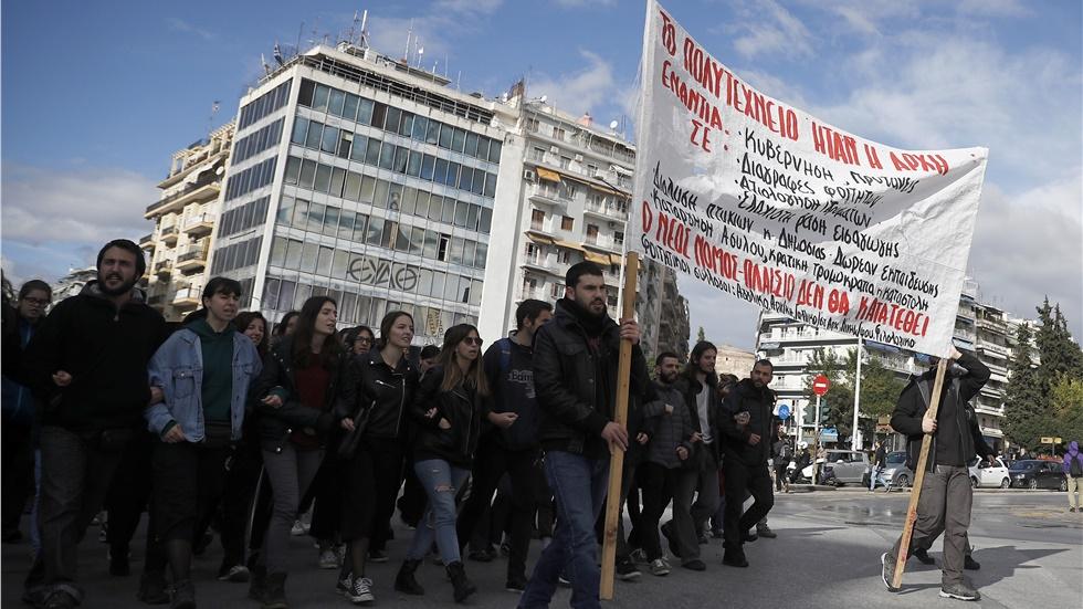 Κινητοποιήσεις φοιτητών στη Θεσσαλονίκη κατά του σχεδιαζόμενου...