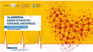 5th Meeting of Cardio-Oncology / Cardiac Inaccuracy
