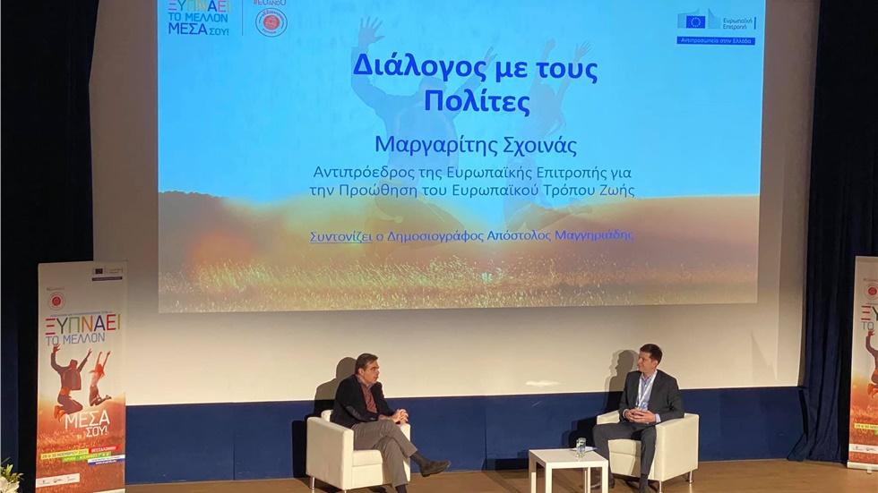 O Αντιπρόεδρος της Ευρωπαϊκής Επιτροπής Μ. Σχοινάς συνομιλεί...