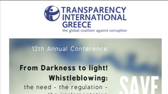 12th Annual Conference Transparency International Greece