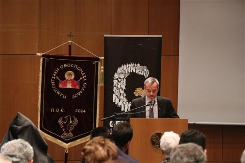 Ημερίδα | Η Θεσσαλονίκη συμμέτοχος στον διεθνή αγώνα για την πρόληψη των γενοκτονιών