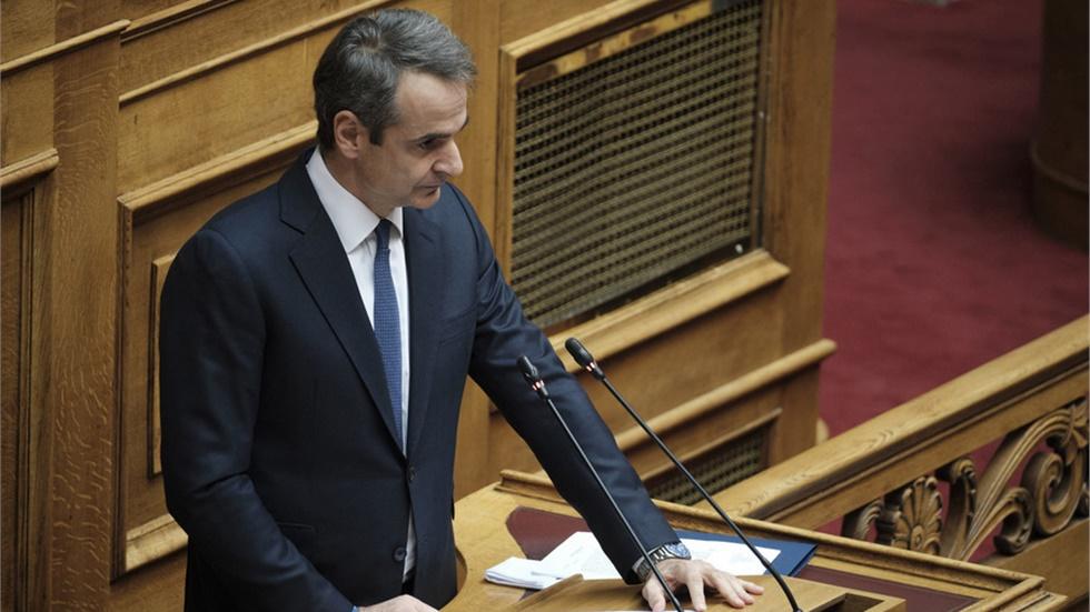 Κυρ. Μητσοτάκης: Η δημιουργία της Εθνικής Αρχής Διαφάνειας συνιστά...