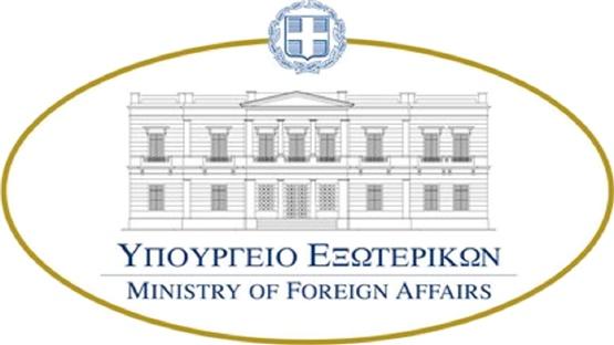 Συνεδριάζει αύριο το Εθνικό Συμβούλιο Εξωτερικής Πολιτικής