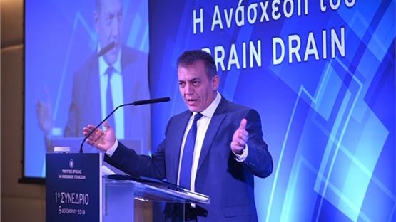 Γ. Βρούτσης: Οι 4 παρεμβάσεις για το «Rebrain Greece»