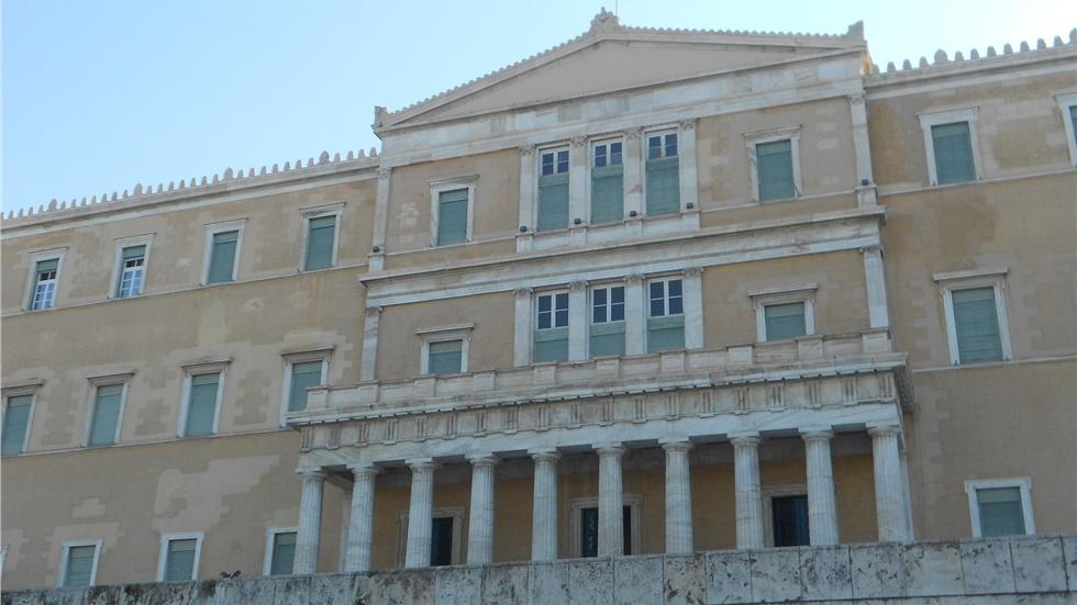 Ψηφίστηκαν οι ρυθμίσεις σχετικά με τη λειτουργία της Επιτροπής «Ελλάδα 2021»