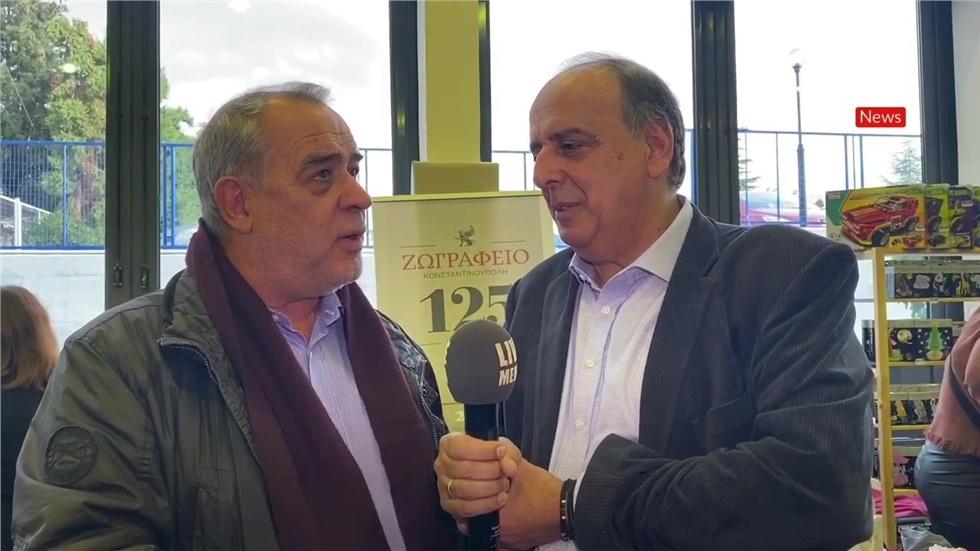 Ο Διευθυντής του Ζωγράφειου Λυκείου Κωνσταντινούπολης Γιάννης...