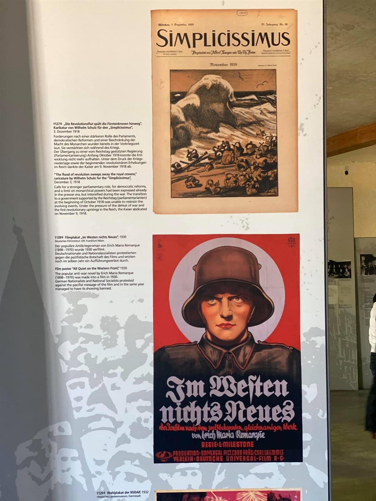 Επίσκεψη στο στρατόπεδο συγκέντρωσης του Νταχάου