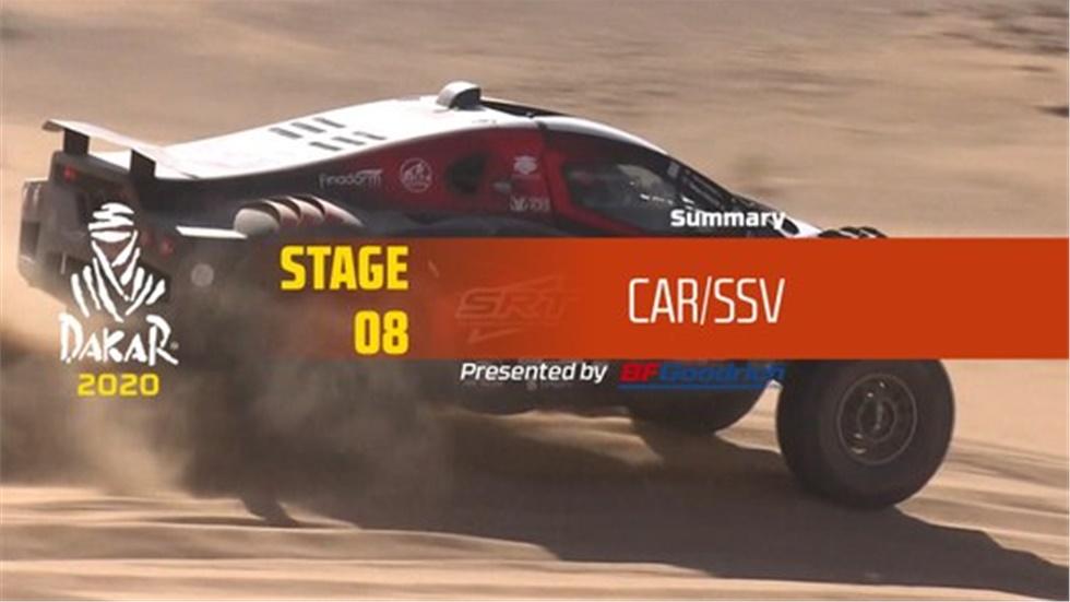 Ντακάρ 2020 - 8η ΜΕΡΑ: Ένας ερασιτέχνης οδηγός, κέρδισε τα μεγαθήρια του Dakar!