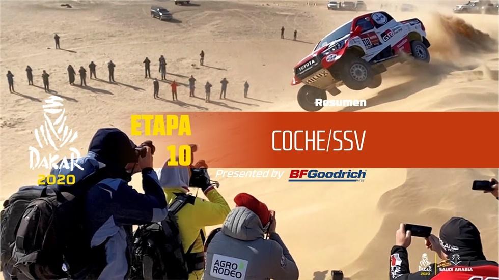 Rally Dakar 2020 stage10. Η Απίστευτη τούμπα του Alonso και τα...