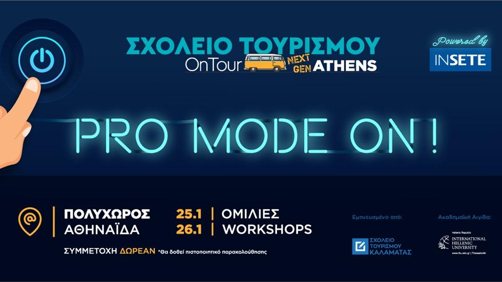 Courses | INSETE Σχολείο Τουρισμού OnTour NEXT GEN Athens