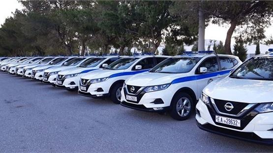 Ενίσχυση του στόλου περιπολικών της Ελληνικής Αστυνομίας με Nissan...