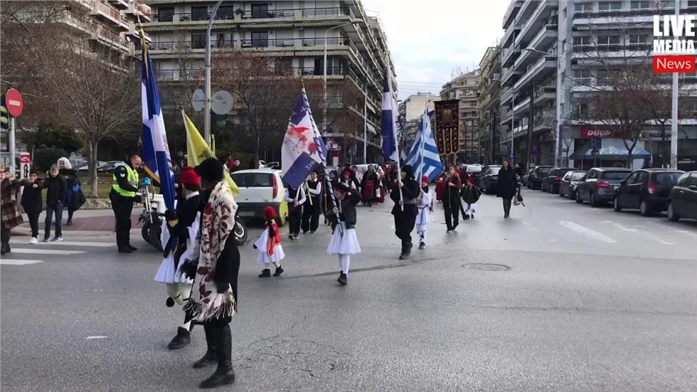 Οι Παλαιοημερολογίτες γιόρτασαν τα Άγια Θεοφάνεια στην Θεσσαλονίκη!...