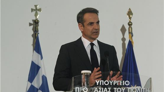 Κυρ. Μητσοτάκης: Προτεραιότητα η μάχη για την ασφάλεια