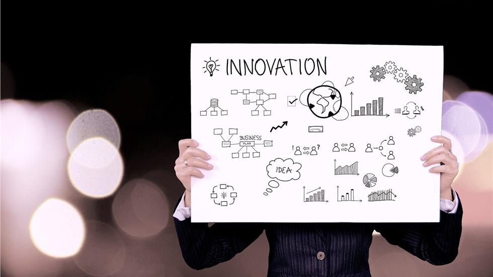 Κουπόνια καινοτομίας ύψους 4 εκ. ευρώ για τις μικρομεσαίες επιχειρήσεις από την Περιφέρεια Κεντρικής Μακεδονίας