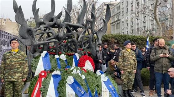 Κατάθεση στεφάνων στο Μνημείο του Ολοκαυτώματος των Εβραίων της...