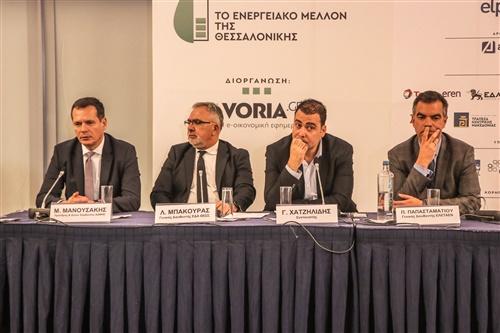 Το ενεργειακό μέλλον της Θεσσαλονίκης