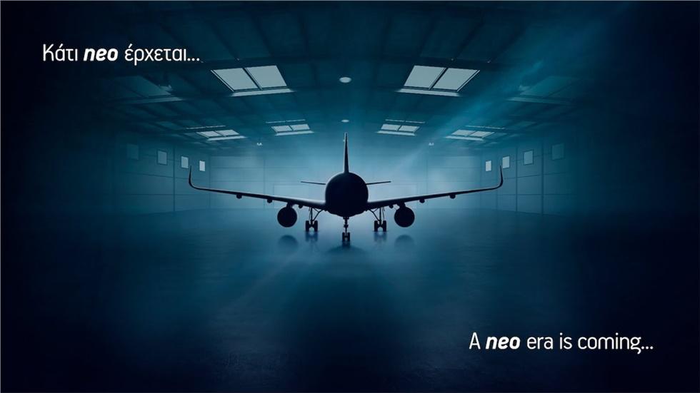 Κάτι neo έρχεται... A neο era is coming...