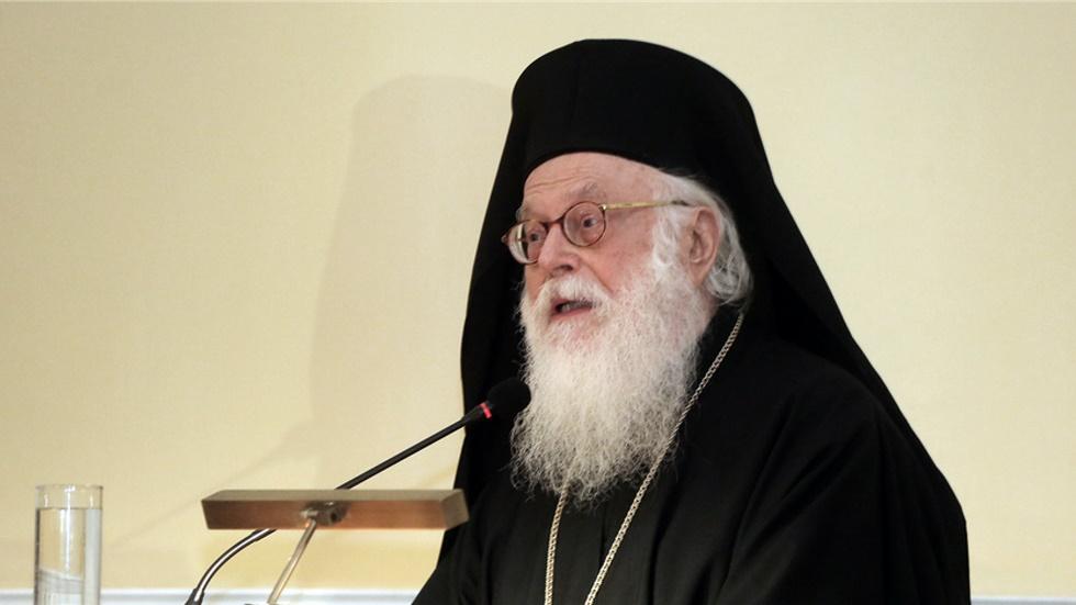 Στον αρχιεπίσκοπο Αναστάσιο το διεθνές βραβείο «Klaus Hemmerle 2020»