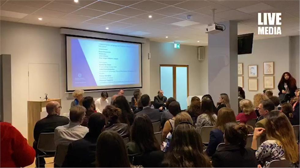 Εκδήλωση στην Πρεσβεία της Ελλάδας στο Λονδίνο για την Παγκόσμια Ημέρα Ελληνικής Γλώσσας