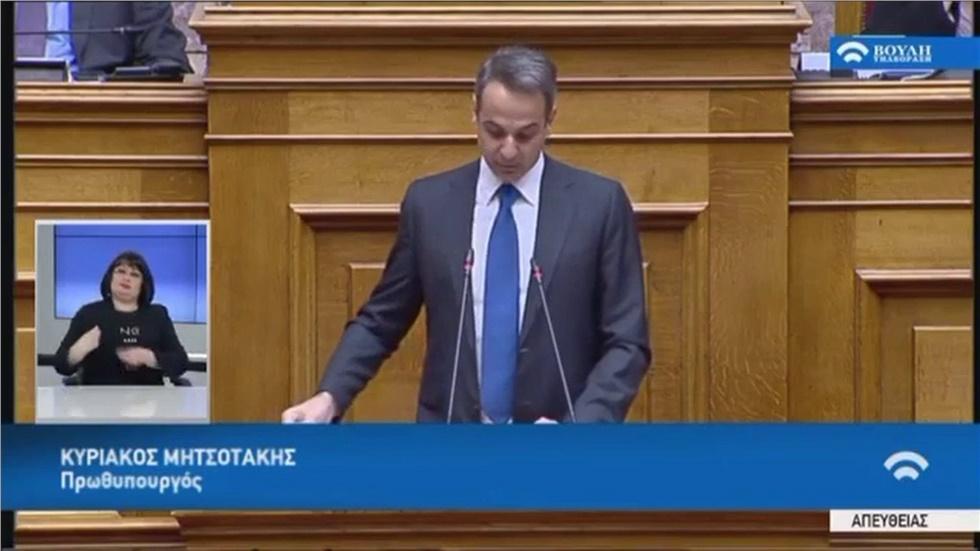 Κόντρα Μητσοτάκη - Τσίπρα στη βουλή με επίκεντρο τα εργασιακά