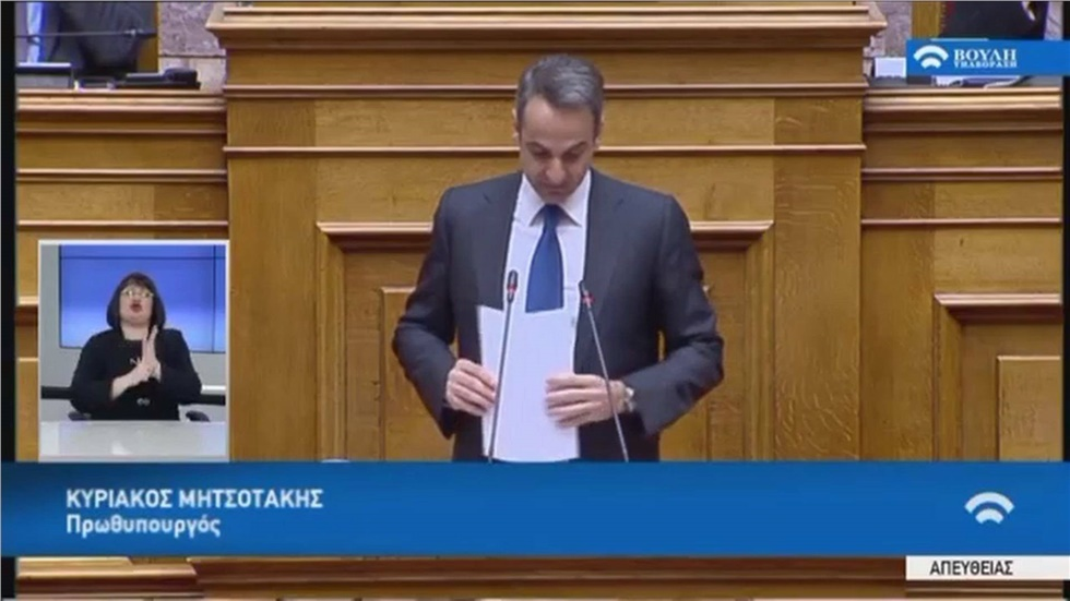 Κ. Μητσοτάκης: Η δέσμευσή μου για άμεση σύνδεση της αύξησης του...