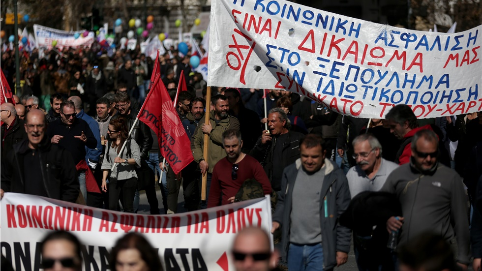 Ολοκληρώθηκαν οι απεργιακές συγκεντρώσεις στο κέντρο της Αθήνας...