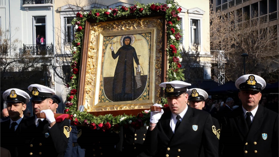 Η Αρχιεπισκοπή Αθηνών γιόρτασε την Αγία Φιλοθέη