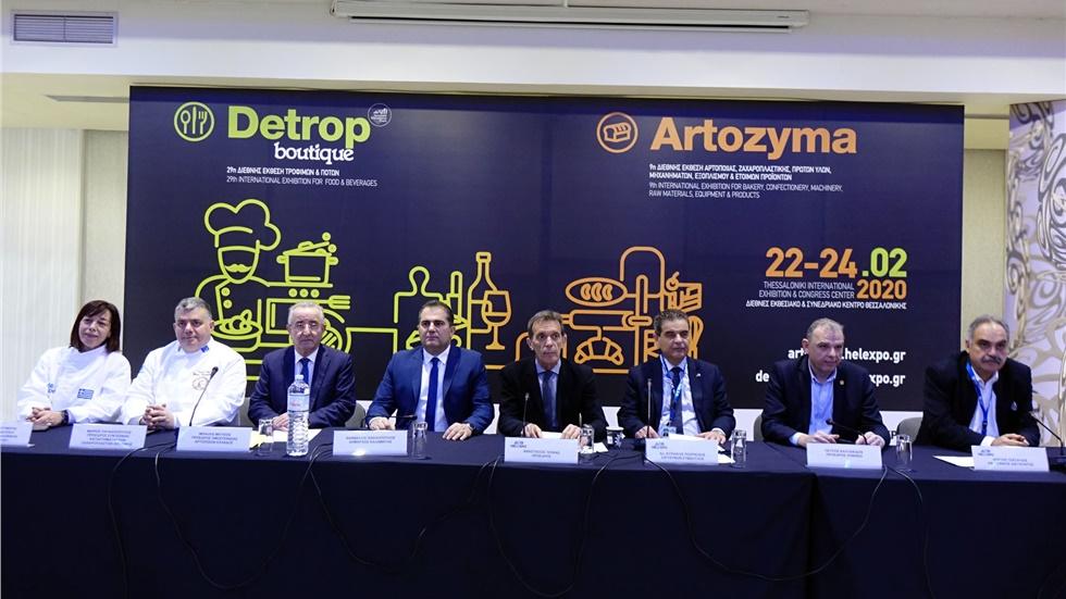 Τρεις εκθέσεις σε 4 ημέρες σε Θεσσαλονίκη και Αθήνα από τη ΔΕΘ-Helexpo