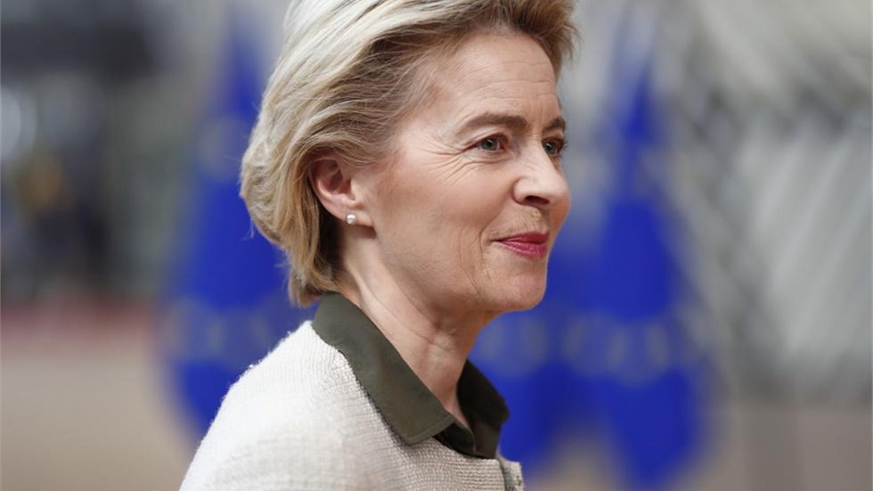 Οι ηγέτες της Ευρωπαϊκής Ένωσης συνεδριάζουν για τον προϋπολογισμό...