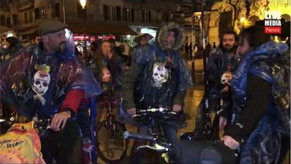Με μικρή συμμετοχή ξεκίνησε το 11ο Ποδηλατικό Καρναβάλι! Το κρύο...