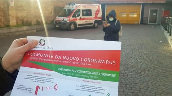 Ιταλία: Πρώτος θάνατος Ευρωπαίου από τον νέο κορονοϊό