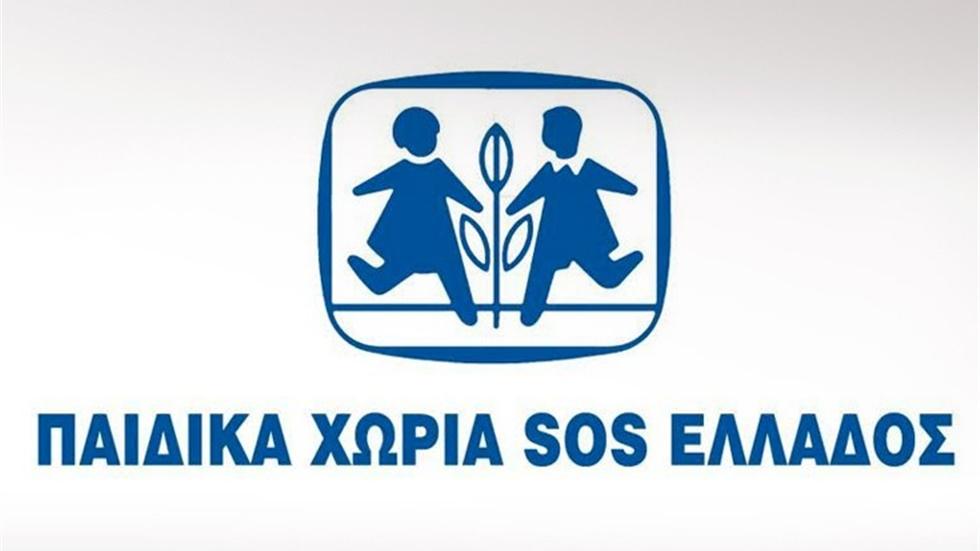 Το παράδειγμα των Παιδικών Χωριών SOS για την αποϊδρυματοποίηση των παιδιών
