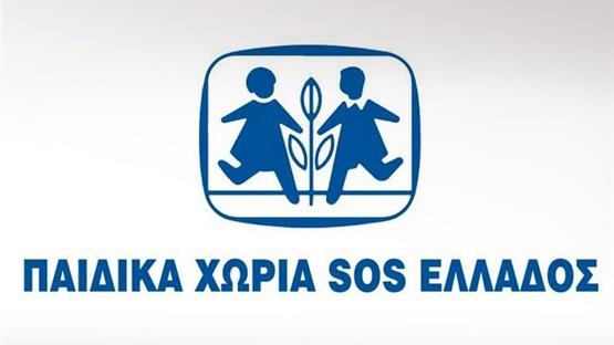Το παράδειγμα των Παιδικών Χωριών SOS για την αποϊδρυματοποίηση...