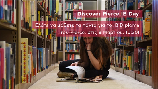 Discover Pierce IB Day