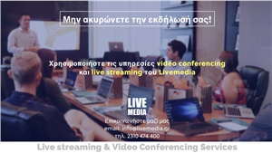 Use video conferencing and live streaming services by Livemedia