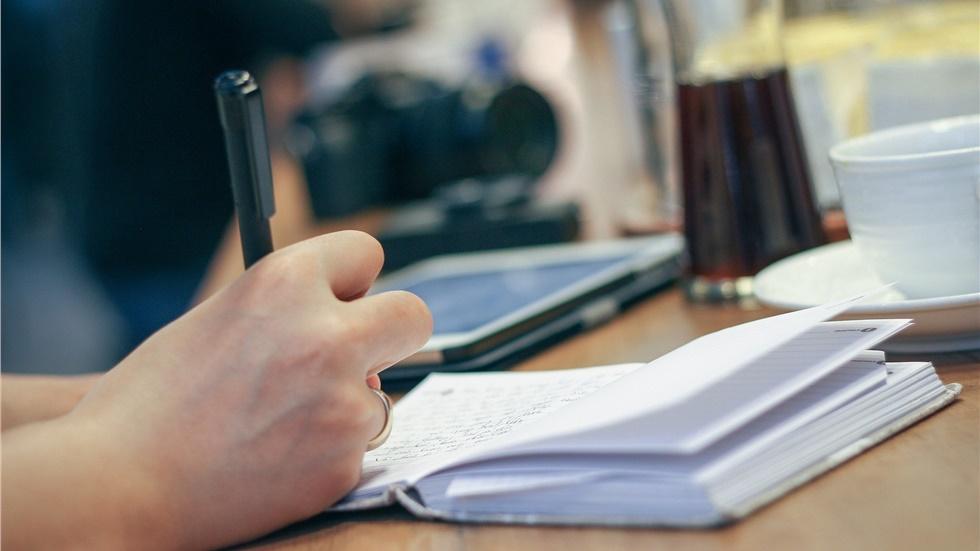 ΣΕΒ: Πρακτικός οδηγός για τη συνέχιση της επιχειρηματικής λειτουργίας...