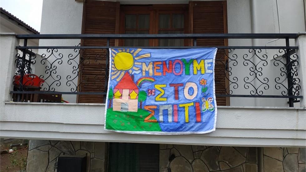 Θεσσαλονίκη: Τα παιδιά δείχνουν το δρόμο της υπευθυνότητας βάζοντας...