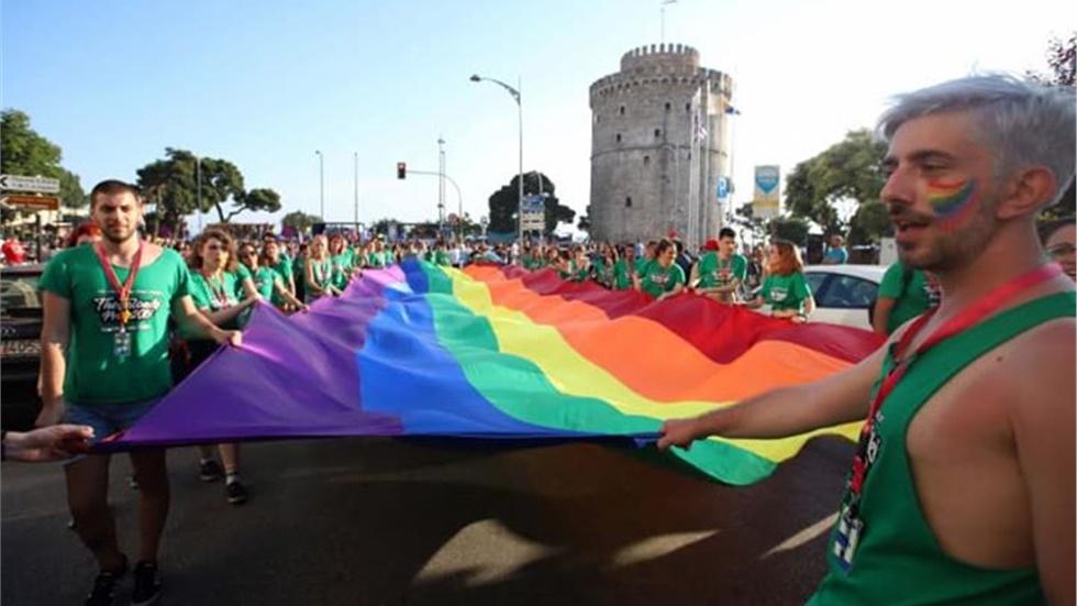 Αναβάλλεται  το Thessaloniki EuroPride 2020