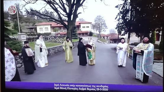 Ιερά Λιτανεία υπέρ καταπαύσεως της πανδημίας στην Ι. Μ Παναγίας...