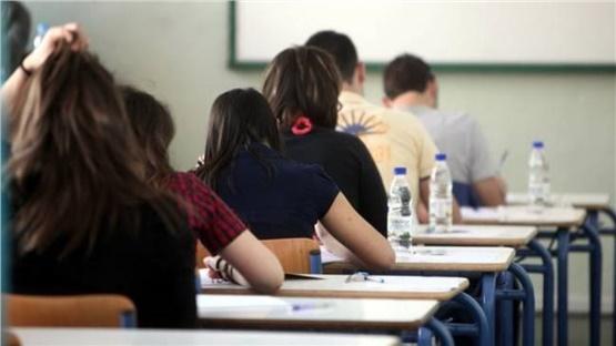 Υπουργείο Παιδείας:  Μειώθηκε η ύλη για τις πανελλαδικές εξετάσεις...