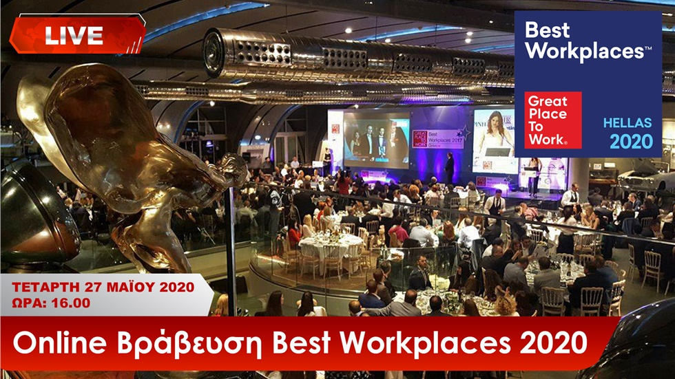 Events | Best Workplaces 2020