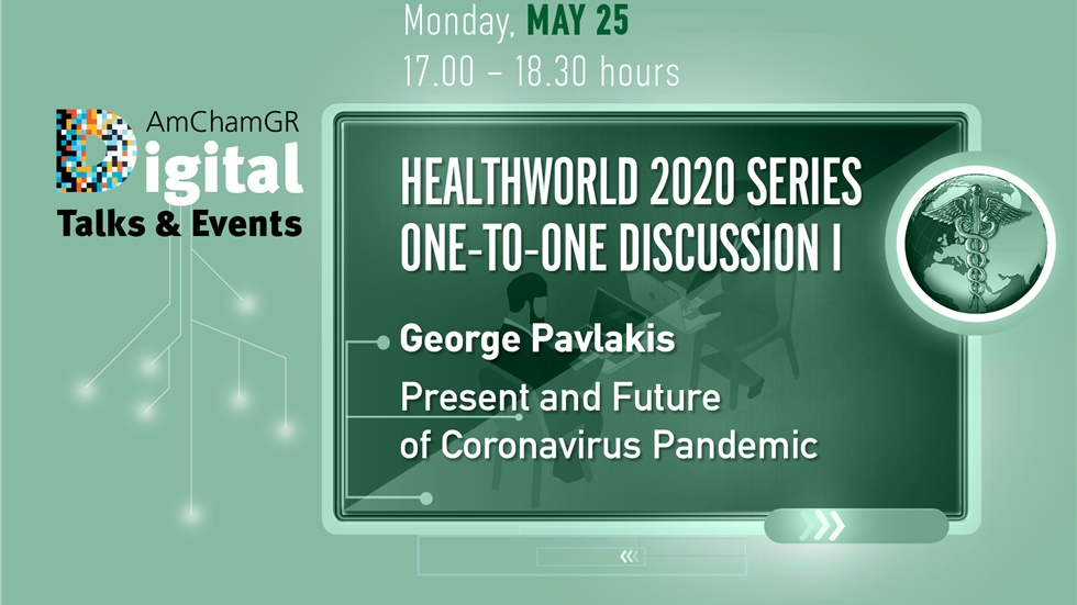 Healthworld 2020 series one-to-one discussion I