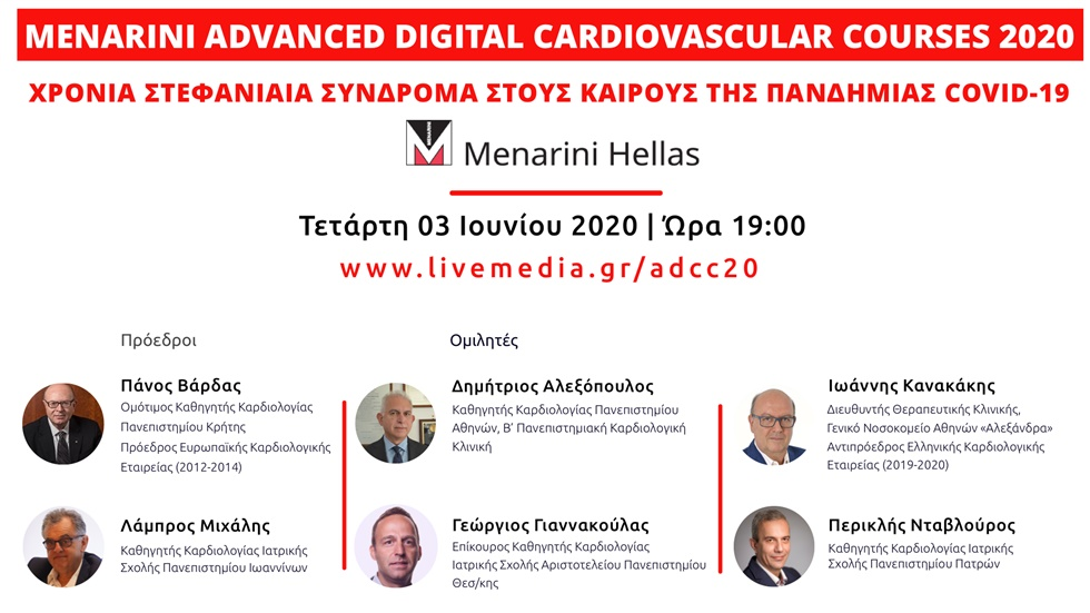 Menarini Advanced Digital Cardiovascular Courses 2020 |  Χρόνια...