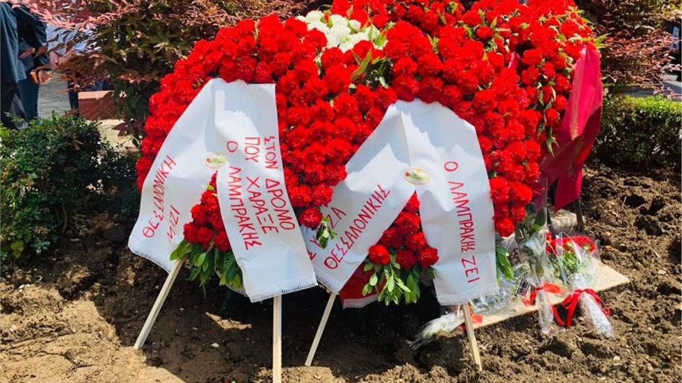 Θεσσαλονίκη: Εκδηλώσεις μνήμης στο μνημείο του Γρηγόρη Λαμπράκη
