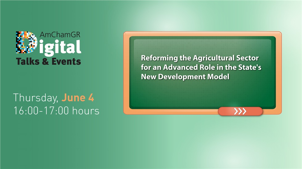 Congresses | Agrotechnology Discussion: Reforming the Agricultural Sector for an Advanced Role in the State's New Development Model