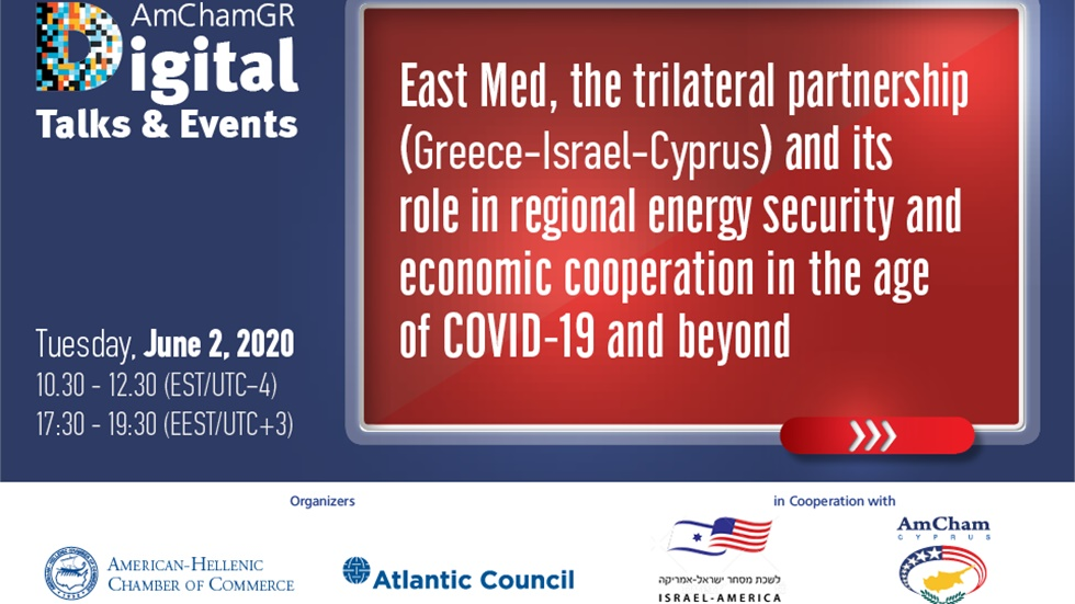 East Med and the trilateral partnership (Greece-Israel-Cyprus)...